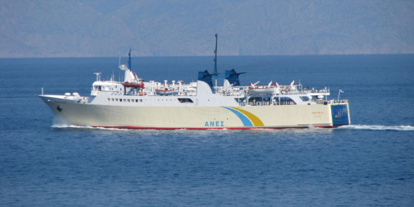 Anes Ferries (SMY)